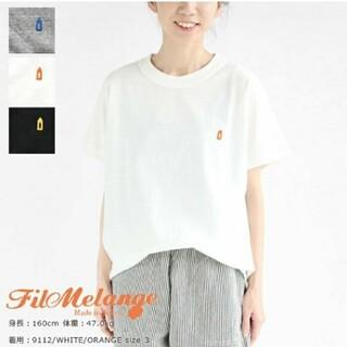 FilMelange(フィルメランジェ) ブラック  ビンテージ 天竺ハウス(Tシャツ/カットソー(半袖/袖なし))