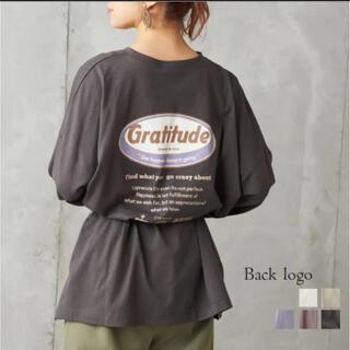 ナイスクラップ(NICE CLAUP)のアレンジ楕円プルオーバー(Tシャツ(長袖/七分))