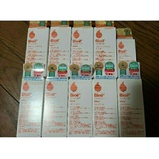 コバヤシセイヤク(小林製薬)の送料無料 小林製薬 バイオイル 60ml 9本 25ml 1本付(美容液)