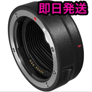 キヤノン(Canon)のCanon キャノン マウントアダプター EF-EOS R Adapter(その他)