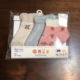しまむら - 新品 バースデイ フタフタ 靴下