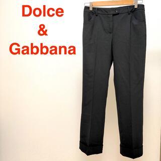 ドルチェアンドガッバーナ(DOLCE&GABBANA)の【DOLCE&GABBANA】スラックスパンツ ブラック 黒色(その他)
