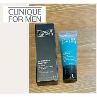 クリニーク(CLINIQUE)の[CLINIQUE FOR MEN] MXハイドレーター 14g(保湿ジェル)