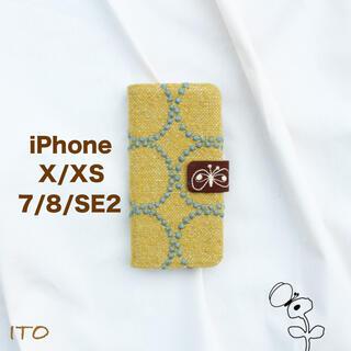 ミナペルホネン(mina perhonen)の【OPEN SALE】ミナペルホネン 生地使用 タンバリン iPhoneケース(iPhoneケース)