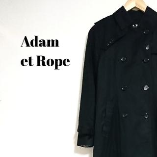 アダムエロぺ(Adam et Rope')の美シルエット☆ 上質 アダムエロペ コート ロング ブラック レディース(トレンチコート)