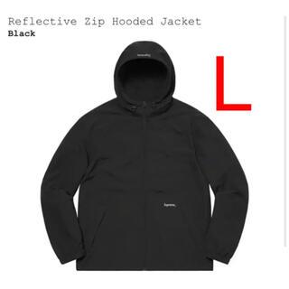 シュプリーム(Supreme)のsupreme Reflective Zip Hooded Jacket (ナイロンジャケット)