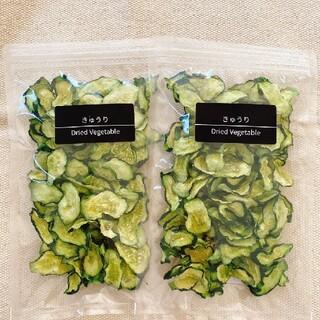 乾燥野菜 きゅうり ( 斜め薄切りtype ) 20g ✕ 2袋 (野菜)