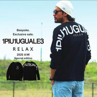 ウノピゥウノウグァーレトレ(1piu1uguale3)の 1PIU1UGUALE3 RELAX ウノ ピュ ウノ ウグァーレ (Tシャツ/カットソー(七分/長袖))