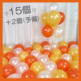 あんちゃん様専用(オレンジ系とブルー系)(ウェルカムボード)