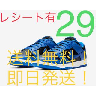 ナイキ(NIKE)の【新品タグ付】NIKE DUNK LOW HYPER COBALT 29.0cm(スニーカー)