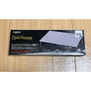 シンフジパートナー(新富士バーナー)の新品未使用 フィールドホッパー ST-630(テーブル/チェア)