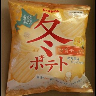 カルビー(カルビー)のポテトチップス 冬ポテト 粉雪チーズ味(菓子/デザート)