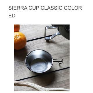ネイタルデザイン(NATAL DESIGN)のnatal design(ネイタルデザイン)シェラカップ(その他)