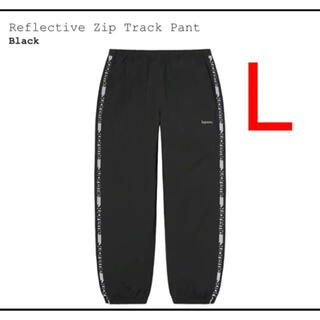 シュプリーム(Supreme)のSupreme Reflective Zip Track Pant (その他)