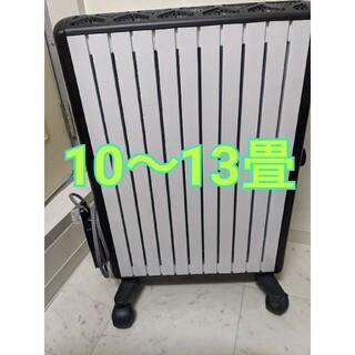 デロンギ(DeLonghi)のDeLonghi MDHU15-BK デロンギ ヒーター(オイルヒーター)