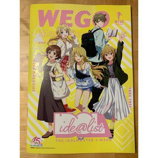 ウィゴー(WEGO)のウィゴー  マガジン(ファッション)