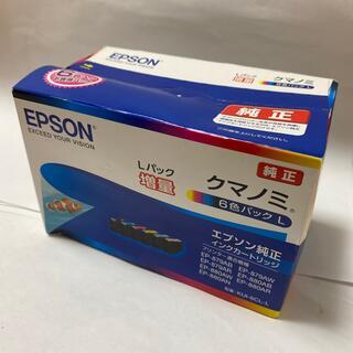 アイザックセラムエクスペリエンス(ISAAC SELLAM EXPERIENCE)の【期限1月/純正品】KUI-6CL-L増量 6色パック EPSON エプソン(PC周辺機器)