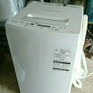 東芝 - ◎最終セール ★取置き可★ TOSHIBA 全自動洗濯機 【美品】4.5kg