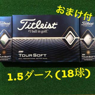 タイトリスト(Titleist)のタイトリスト Titleist ゴルフボール ツアーソフト 1.5ダース 18球(その他)