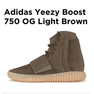 アディダス(adidas)のアディダス yeezy boost 750 ライトブラウン (スニーカー)