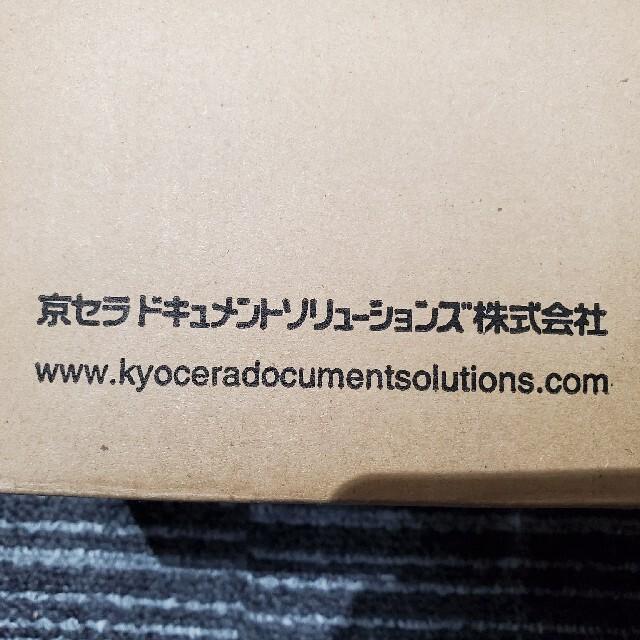 京セラ(キョウセラ)のKYOCERA トナーキット TK-476 インテリア/住まい/日用品のオフィス用品(OA機器)の商品写真