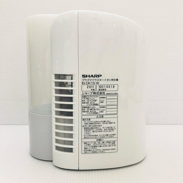 SHARP(シャープ)の美品 SHARP パーソナル保湿イオン発生器  加湿器 IG-GK1S-W スマホ/家電/カメラの美容/健康(フェイスケア/美顔器)の商品写真