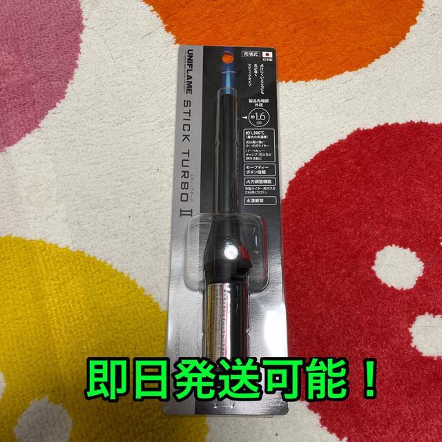 UNIFLAME(ユニフレーム)のマイクス限定カラー ユニフレーム スティックターボⅡ ブラック スポーツ/アウトドアのアウトドア(その他)の商品写真
