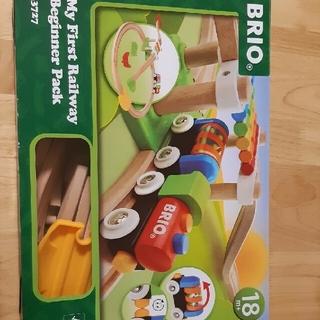 ブリオ(BRIO)の木のおもちゃ(知育玩具)