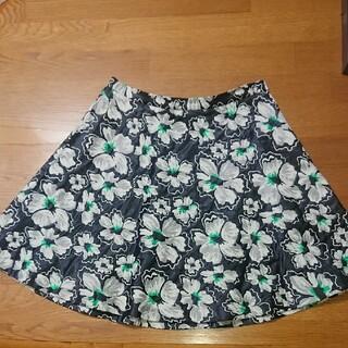 ブルーガール(Blugirl)のブルーガールスカート(ひざ丈スカート)