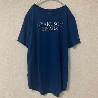 アンダーカバー(UNDERCOVER)のアンダーカバー ナイキ  ギャクソウ ロゴTシャツ(Tシャツ(半袖/袖なし))
