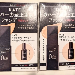 ケイト(KATE)のケイト リアルカバーリキッド(ライトグロウ)  2個セット(サンプル/トライアルキット)