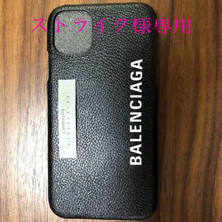 バレンシアガ(Balenciaga)のiPhoneケース(iPhoneケース)