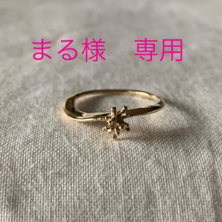 カオル(KAORU)のカオル スターダスト リング K10 PG 11 号(リング(指輪))