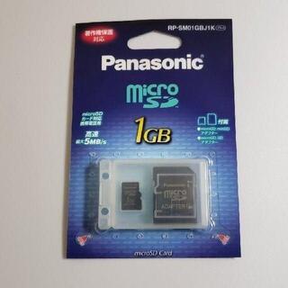 パナソニック(Panasonic)のSDカード変換アダプタ+マイクロSDカード1GB(その他)