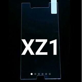 エクスペリア(Xperia)の★XPERIA★XZ1ガラスフィルム SO01K,SOV36,701SO(保護フィルム)