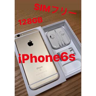 アイフォーン(iPhone)のiPhone6s★128GB★極美品!!!(スマートフォン本体)