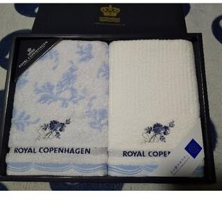 ロイヤルコペンハーゲン(ROYAL COPENHAGEN)のロイヤル コペンハーゲン フェイスタオル(タオル/バス用品)