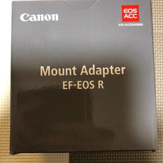 キヤノン(Canon)のキヤノン マウントアダプター EF-EOS R(その他)