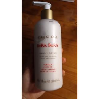 トッカ(TOCCA)のTOCCA(トッカ) ボヤージュ ハンドローション ボラボラ(300ml)(その他)