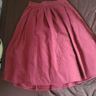 【Ray BEAMS】 ワインレッドスカート(ひざ丈スカート)