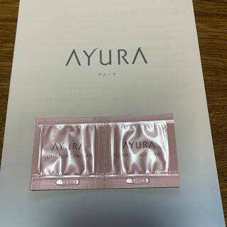 アユーラ(AYURA)のプランプコンセントレート2包(美容液)