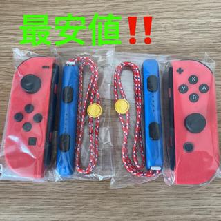 ニンテンドースイッチ(Nintendo Switch)のマリオレッドブルーバージョン新品未使用  ジョイコン左右、ストラップSwitch(その他)