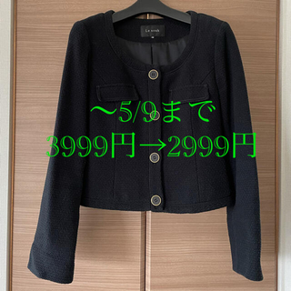 ルスーク(Le souk)の美品♡サイズ38◆ルスーク◆ノーカラージャケット◇フランドル(ノーカラージャケット)