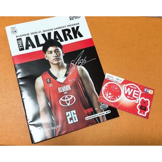 アルバルク東京 ゲームデープログラム パンフレット 津山尚大(バスケットボール)