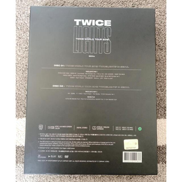 Waste(twice)(ウェストトゥワイス)のTWICE ワールドツアー2019 TWICELIGHTS DVD inソウル エンタメ/ホビーのCD(K-POP/アジア)の商品写真