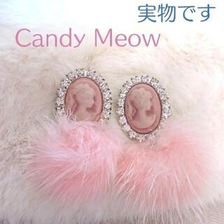 スワンキス(Swankiss)の【レア♡人気完売】CandyMeow ファー カメオイヤリング (イヤリング)