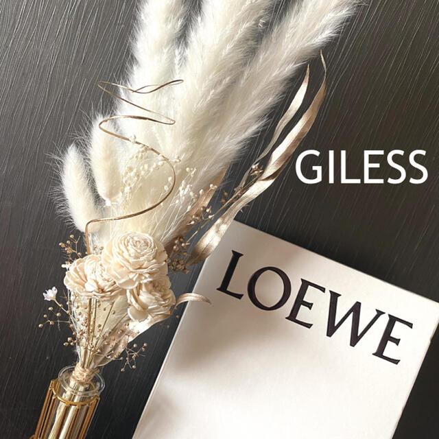 v❷*ソーラーローズ ゴールド ホワイト 白 パンパスグラス テールリード 韓国 ハンドメイドのフラワー/ガーデン(ドライフラワー)の商品写真