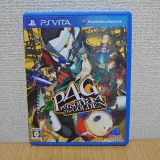 プレイステーションヴィータ(PlayStation Vita)のペルソナ4 ザ・ゴールデン Vita(携帯用ゲームソフト)