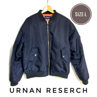 URBAN RESEARCH - URBAN RESEARCH MA-1 ブルゾン