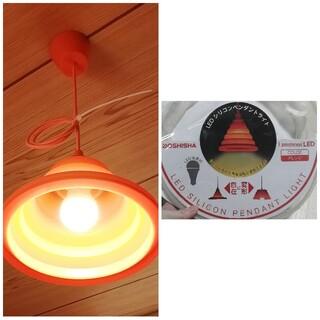 天井照明 家庭用品 インテリア 電化製品 吊り下げ照明 日用品  住まい (天井照明)